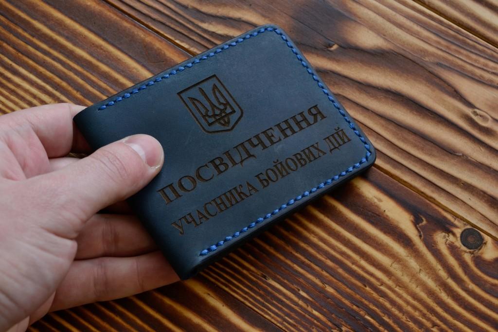 Запорожских АТОшников, столкнувшихся с хамством маршрутчиков, зовут на встречу с перевозчиками