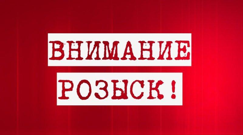 В Запорожской области уже полгода разыскивают мужчину (ФОТО)