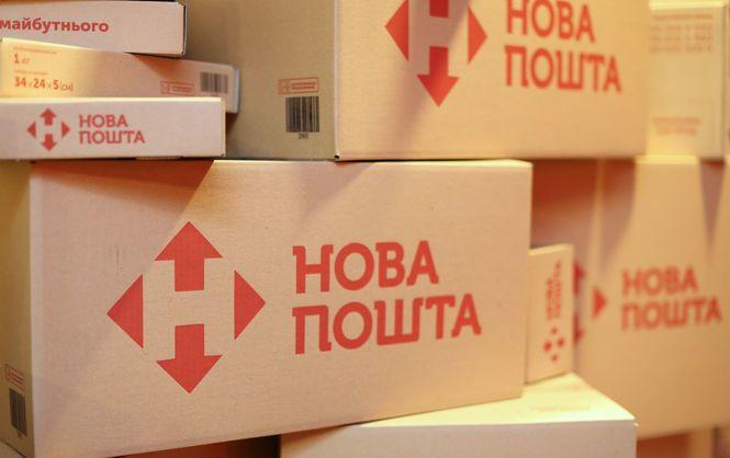 В Запорожской области сотрудников «Новой почты» испугала «заминированная» посылка