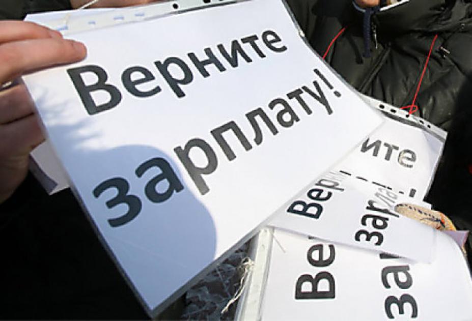 Запорожская область остается одной из худших по долгам по зарплате