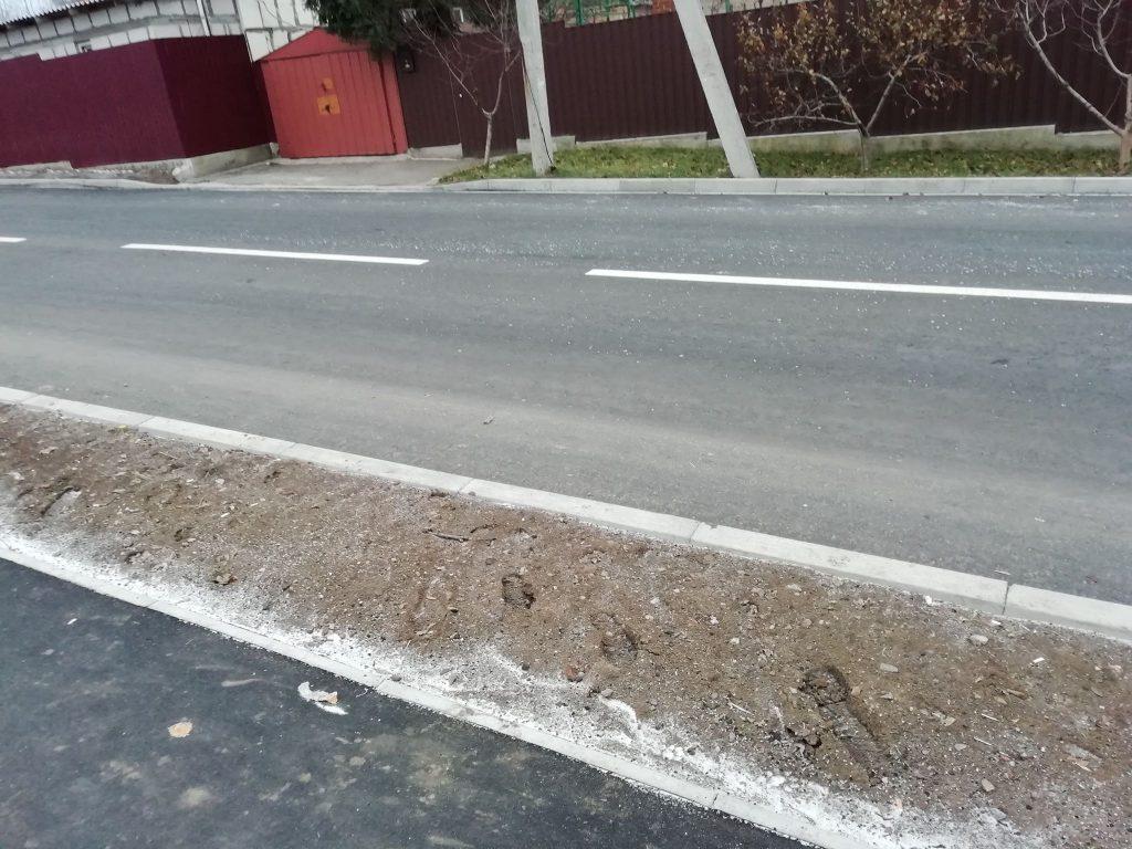 Осторожно, опасно для детей: как в Запорожье завершили ремонт дороги по ул. Ферганской (ФОТО, ВИДЕО)
