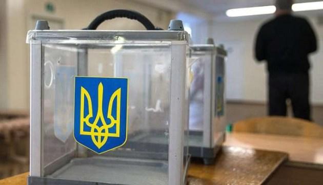 В «Батьківщині» заявили про беззаперечну перемогу на виборах в ОТГ