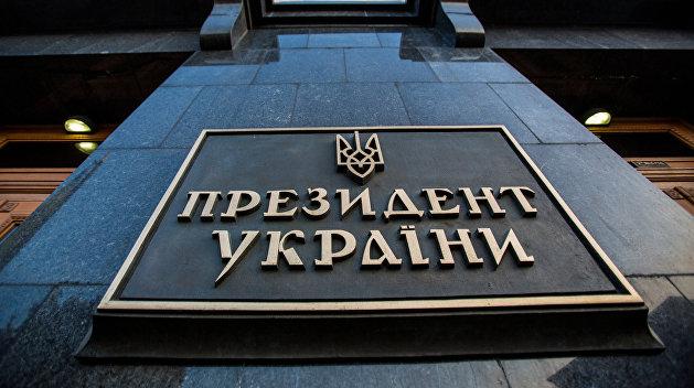 Выборы президента Украины: у букмекеров поменялись ставки на фаворитов
