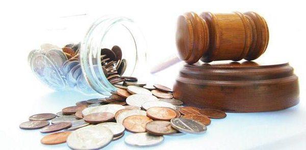 На заметку запорожцам: изменились ставки судебного сбора
