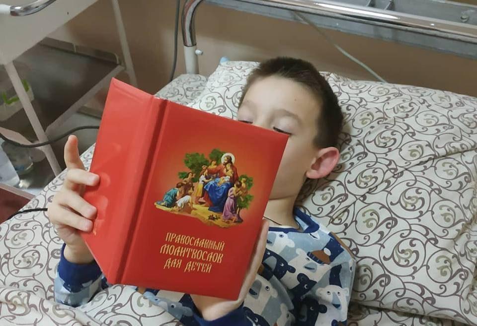 Острый лейкоз: запорожцев просят помочь спасти маленького мальчика