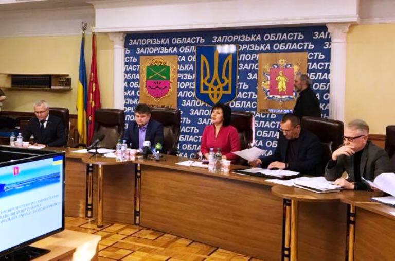 Руководители громад Запорожской области обсудили достижения и вызовы 2018 года и наметили планы на 2019