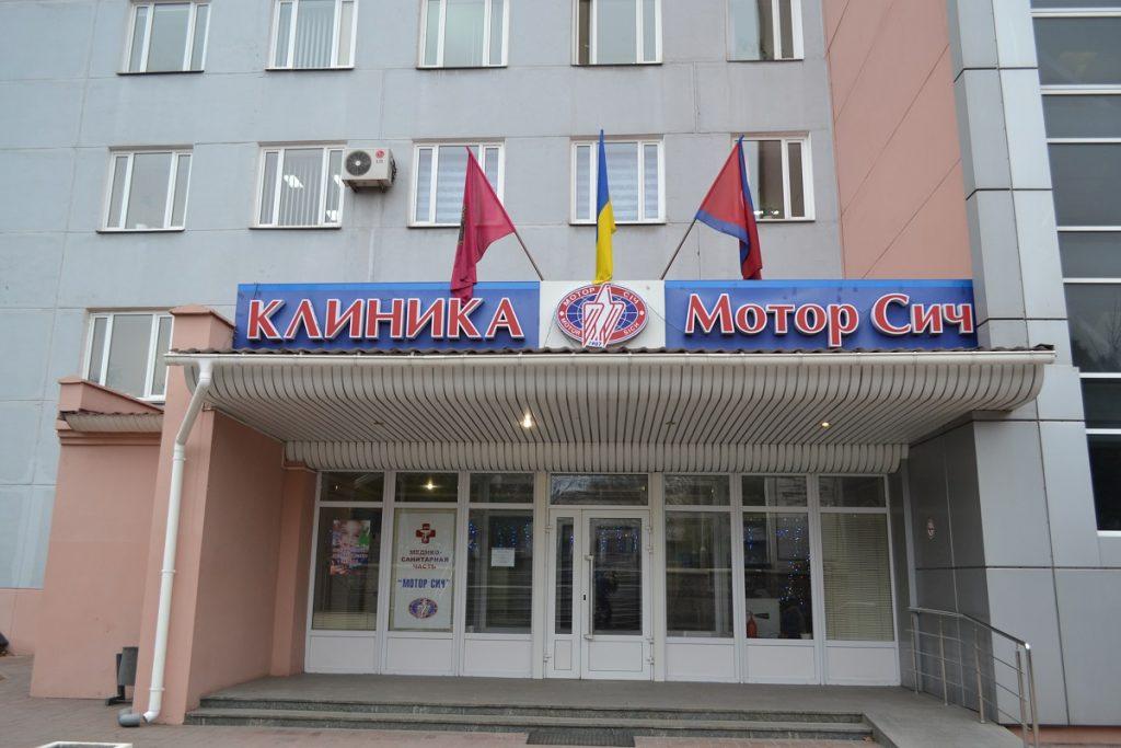 В запорожской клинике открылся новый современный хирургический центр: что предлагают (ФОТО)