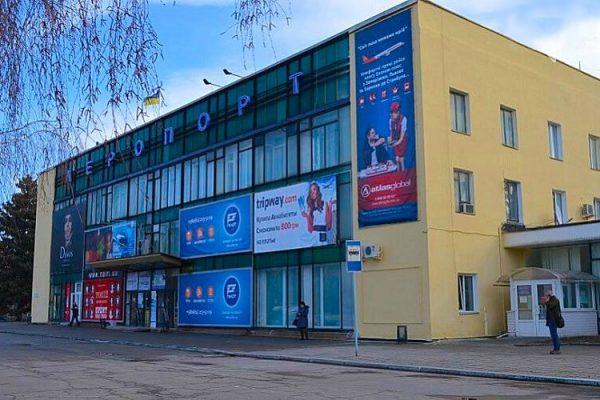 Блогер из Днепра назвала аэропорт Запорожья