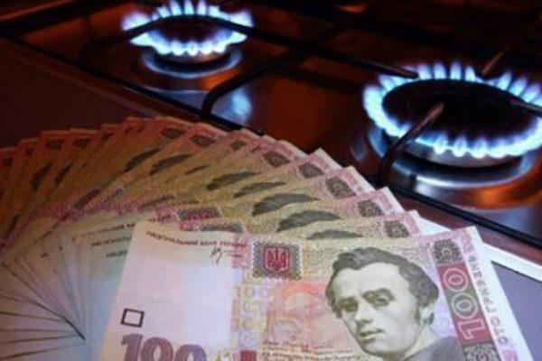Украинцев в мае ожидает еще одно повышение цен на газ