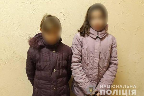 В Запорожской области полиция разыскала двух ушедших из интерната маленьких девочек