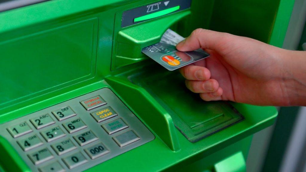 Запорожцы временно не смогут снимать наличные в банкоматах «ПриватБанка»