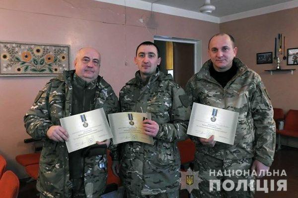 Запорожские полицейские получили награды за участие в антитеррористической операции (ФОТО)