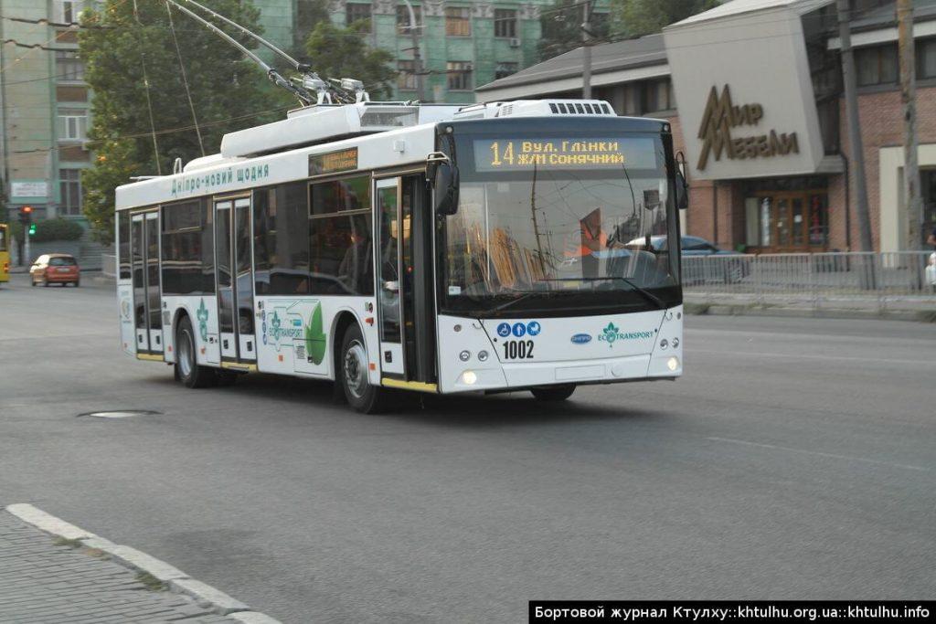 Обновление электротранспорта: какие троллейбусы и трамваи закупит Запорожье (ФОТО)