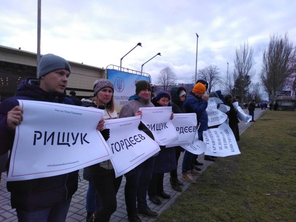 «Хто замовив Катю Гандзюк»: в Запорожье активисты ждут приезда Порошенко (ФОТО, ВИДЕО)