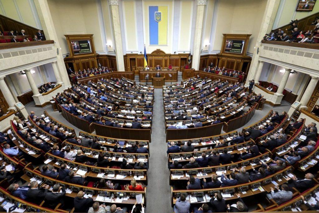 Как проголосовали запорожские нардепы за включение в Конституцию курса на ЕС и НАТО