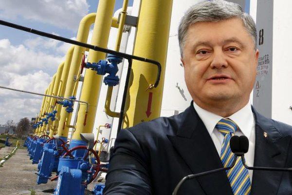 На фоне роста тарифов Порошенко