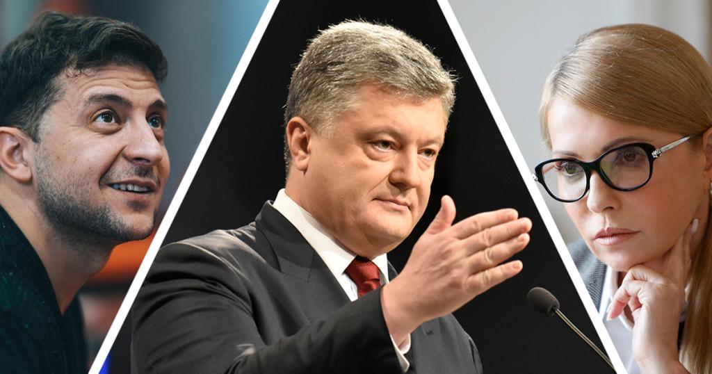 Стало известно, кто из кандидатов в президенты возглавляет антирейтинг в Запорожье