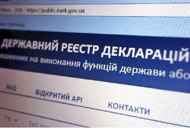 НАПК проверит декларацию скандального запорожского чиновника