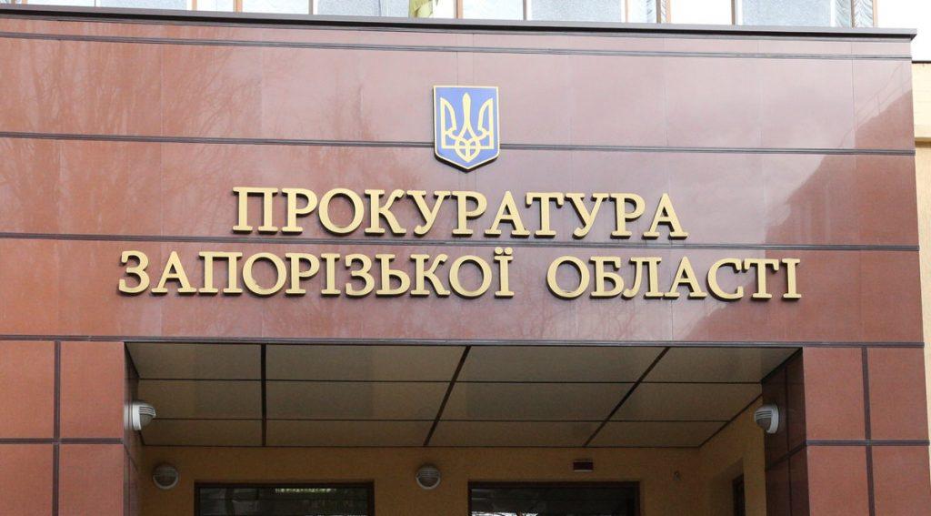 В Запорожье обнаружили незаконную торговлю сигаретами (ФОТО)