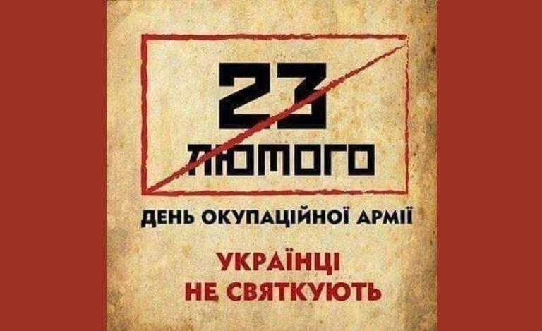 Поздравили — позвонил в СБУ: как запорожцы отреагировали на 23 февраля (ФОТО)