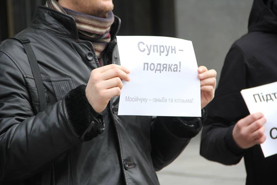 В Запорожье местные жители вышли поддержать Ульяну Супрун (ФОТО)