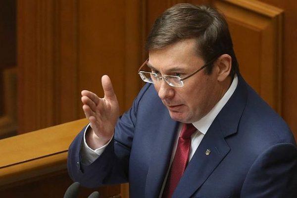 Прокурор із Запоріжжя подав скаргу на Луценка  (ДОКУМЕНТ)