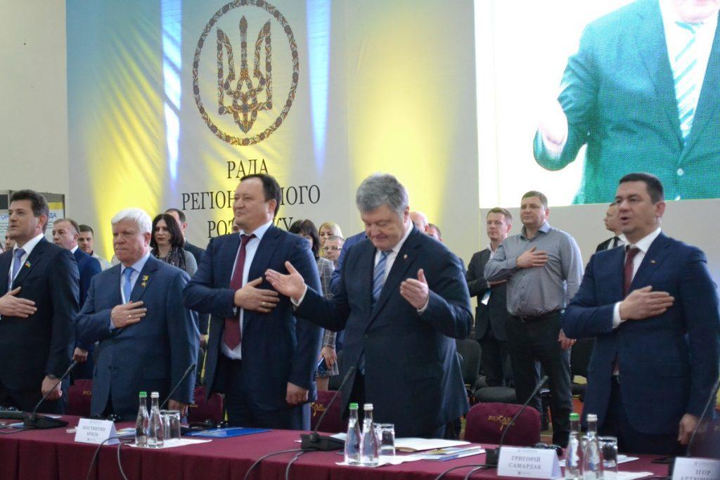 Где Богуслаев и борьба с бедностью: как в Запорожье прошёл визит Порошенко (ФОТО)