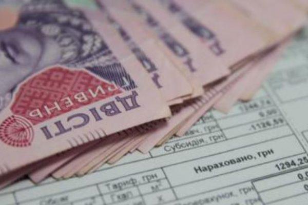 Монетизация субсидий: предвыборная схема и подсадка на крючок (ВИДЕО)