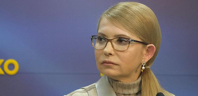 Не сбегут: Тимошенко заявила, что закроет для Порошенко и его окружения аэропорты после выборов