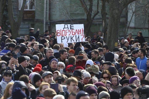 В Киеве на митинг Порошенко пропускали только с