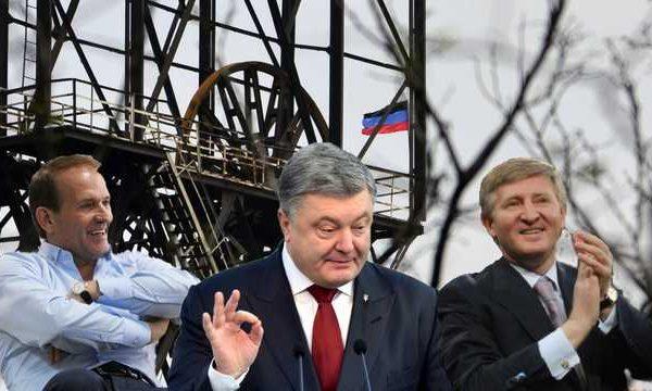 Ахметов и Медведчук готовятся к поражению Порошенко на выборах, - Лещенко