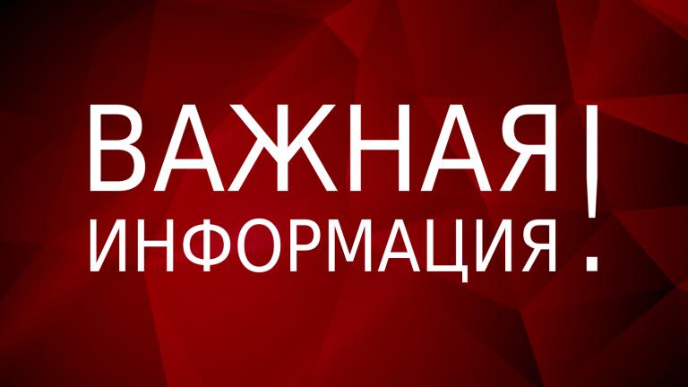 С миру по нитке: волонтерам из Запорожской области требуется помощь (ФОТО)