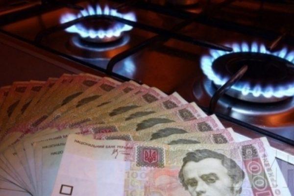 Запорожцам могу вернуть трехлетнюю переплату за газ