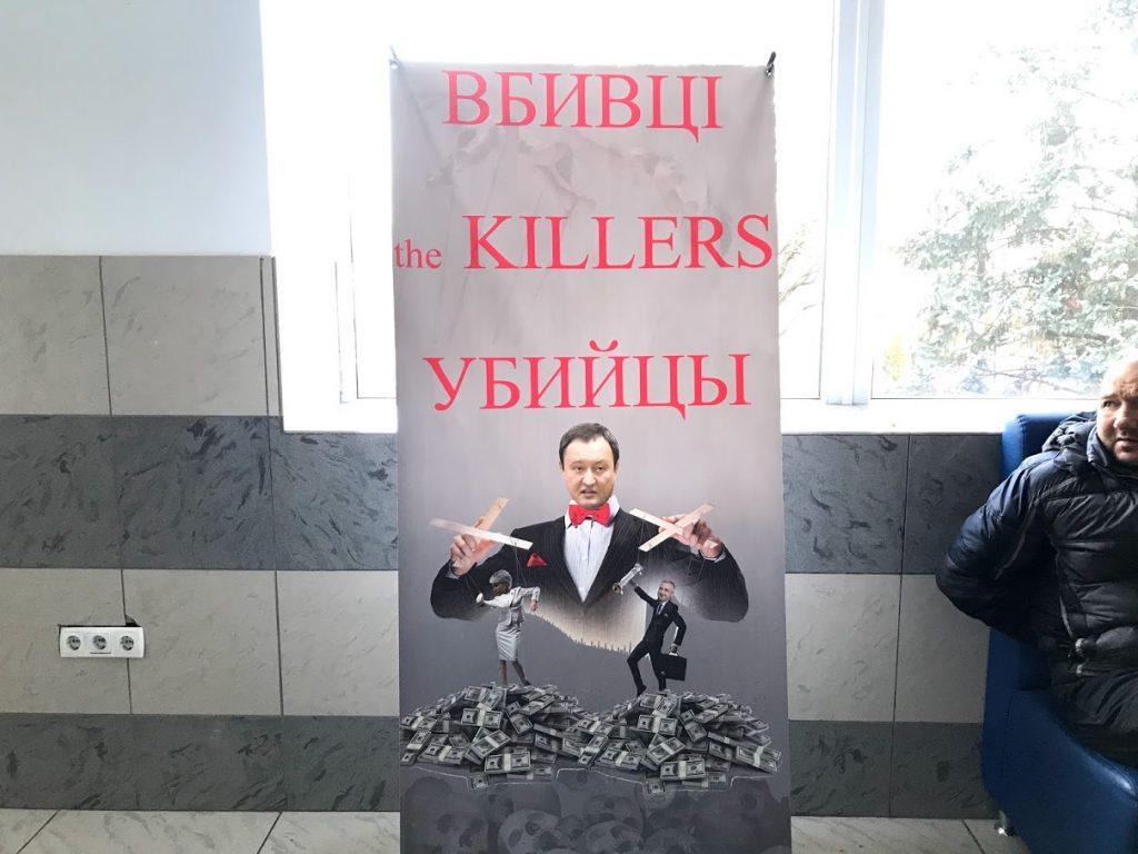 Хватит убивать: в Запорожье пациенты на гемодиализе вышли на акцию протеста (ФОТО, ВИДЕО)