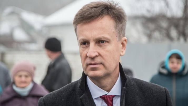 Недопустимо, что весь энергетический потенциал Украины находится в руках власти, а не людей – Наливайченко