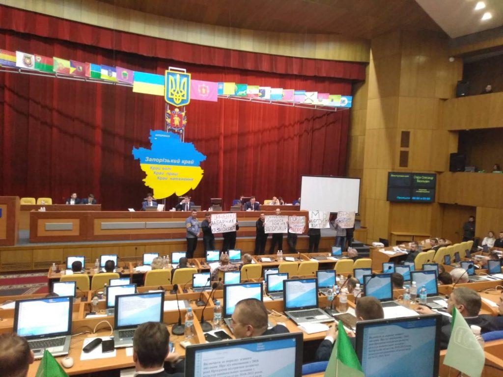 Фарс и дискредитация: последняя перед выборами сессия Запорожского облсовета (ВИДЕО)