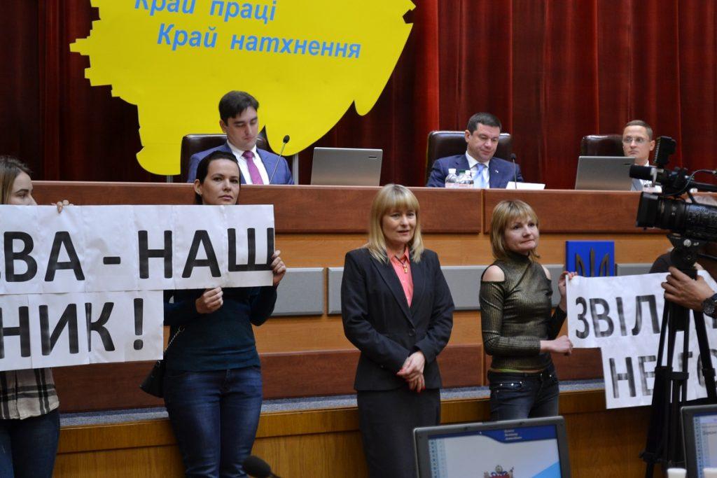 В Запорожском облсовете не смогли уволить главврача детского дома «Солнышко» (ФОТО, ВИДЕО)