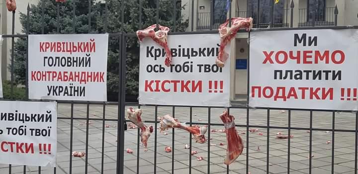 Возле запорожской таможни евробляхеры разложили кости (ФОТО)