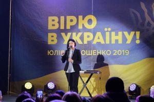 В Запорожье с концертом выступила Анастасия Приходько (ФОТОРЕПОРТАЖ)