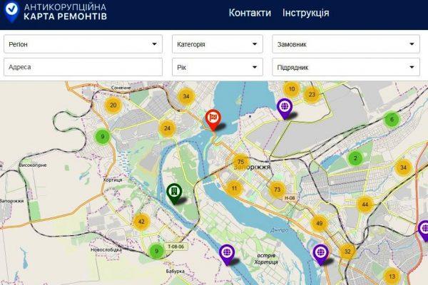 Запорожье на ладони: опубликована интерактивная карта ремонтных тендеров