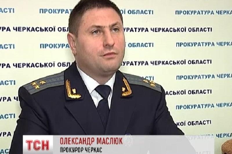 Не прошел люстрацию и разгонял Майдан в Черкассах: запорожскую прокуратуру №2 может возглавить Маслюк