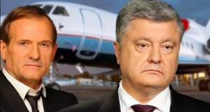 Предательство Порошенко: Бойко и Медведчук летали в Москву прямым рейсом из Киева