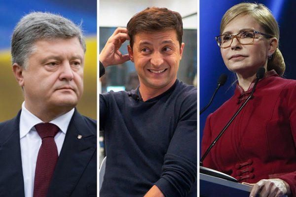 Зеленский и Тимошенко выходят во второй тур, Порошенко теряет рейтинг - опрос