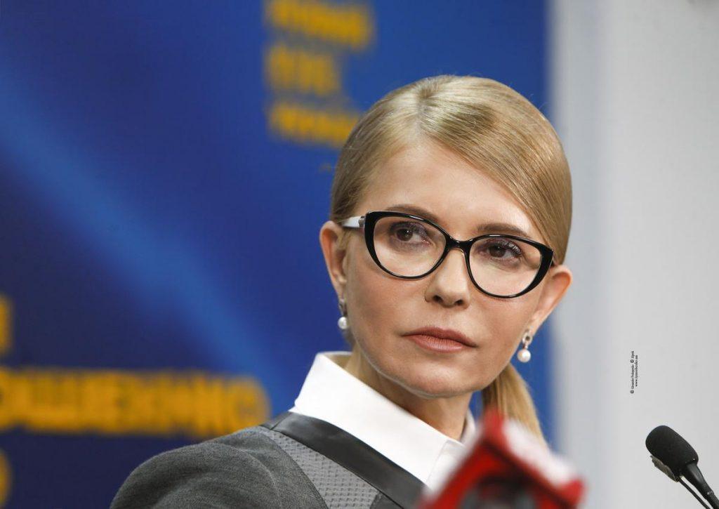 Тимошенко призвала Гройсмана подать в отставку и готова оказать помощь Зеленскому (ВИДЕО)