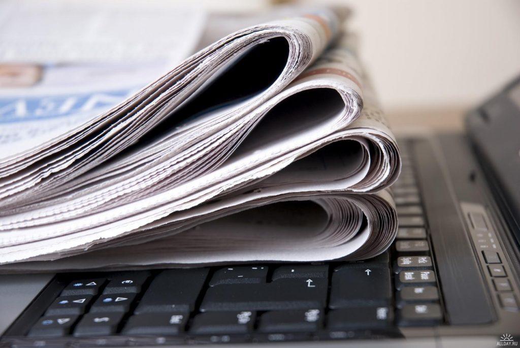 Украина заняла 102 место в рейтинге свободы прессы