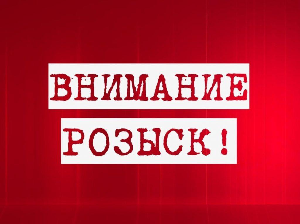 В Запорожской области разыскивается мужчина, исчезнувший две недели назад (ФОТО)