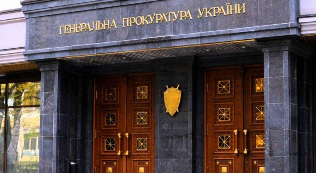 Зеленский на посту главы ГПУ видит антикоррупционера из Румынии или прокурора из США, — СМИ