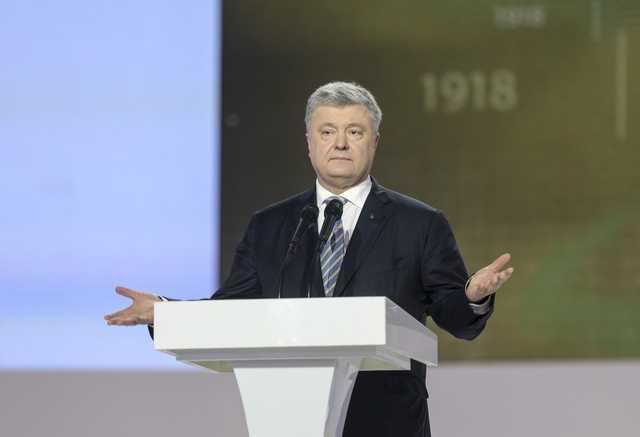 «Украина это не номер в египетском отеле», — у Порошенко ответили Зеленскому