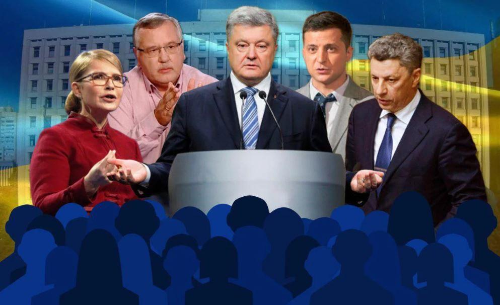 Сколько кандидаты в президенты Украины «заплатили» за голоса украинцев