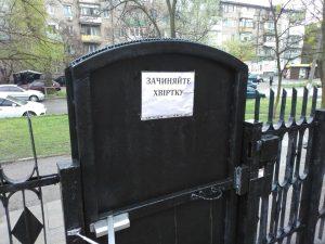 В центре Запорожья из госучреждения сделали частную закрытую контору, — журналист (ФОТО, ВИДЕО)